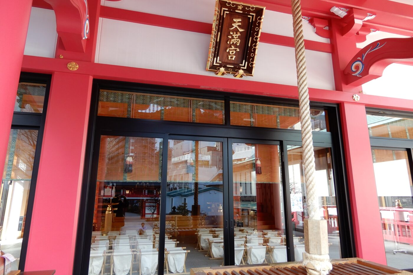 成子天神社の写真