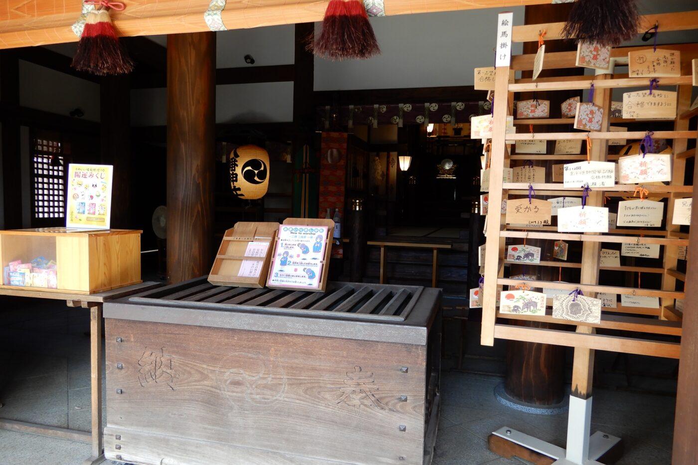 代田八幡神社の写真