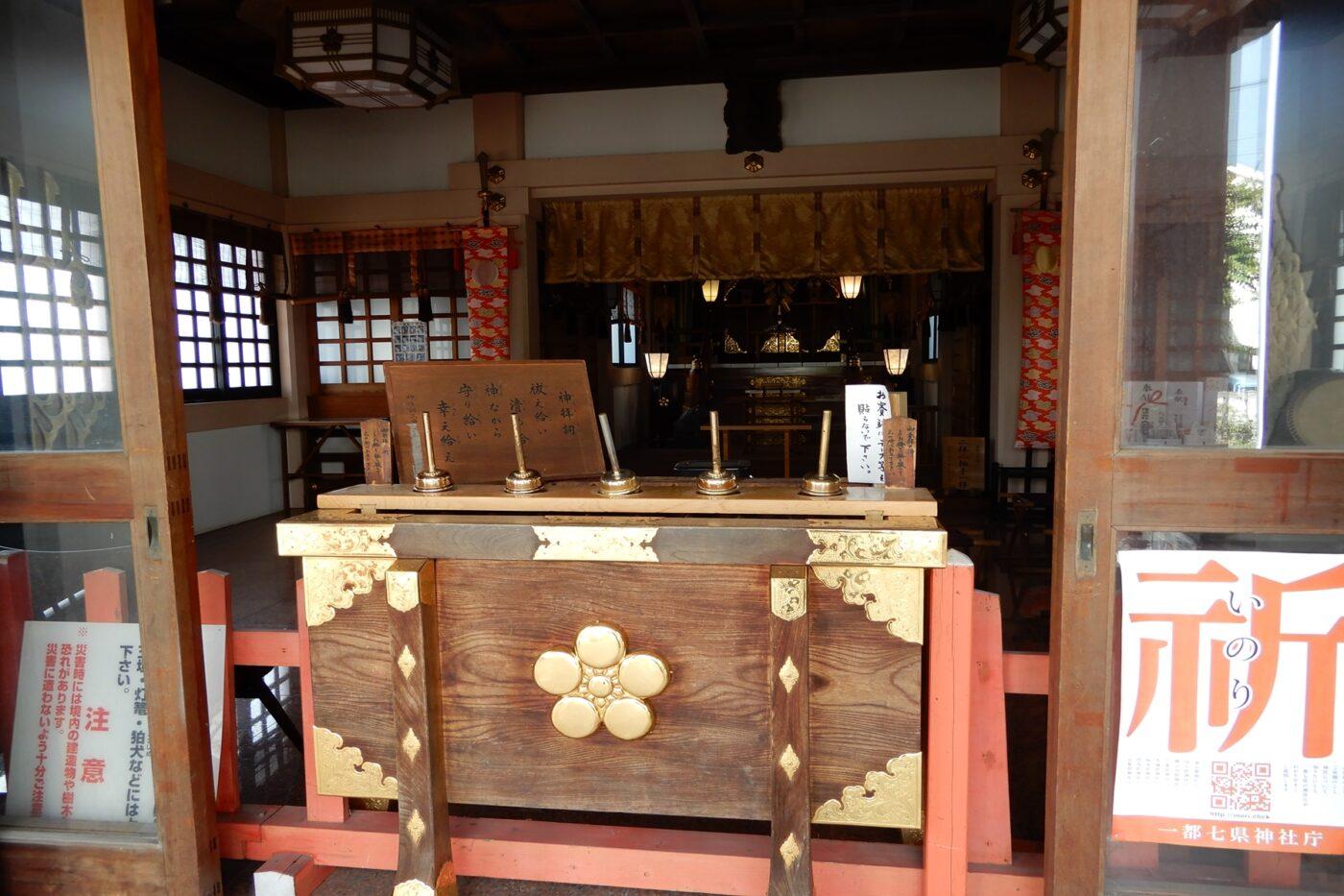 菅原神社(菅原天神)の写真