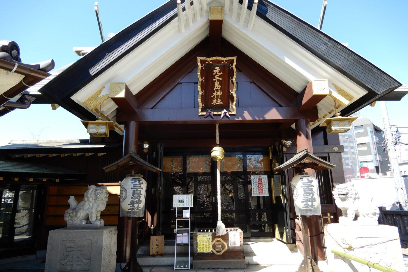 元三島神社の写真