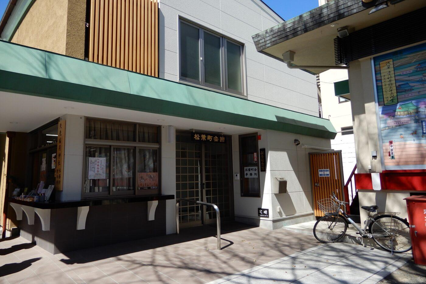 矢先稲荷神社の写真