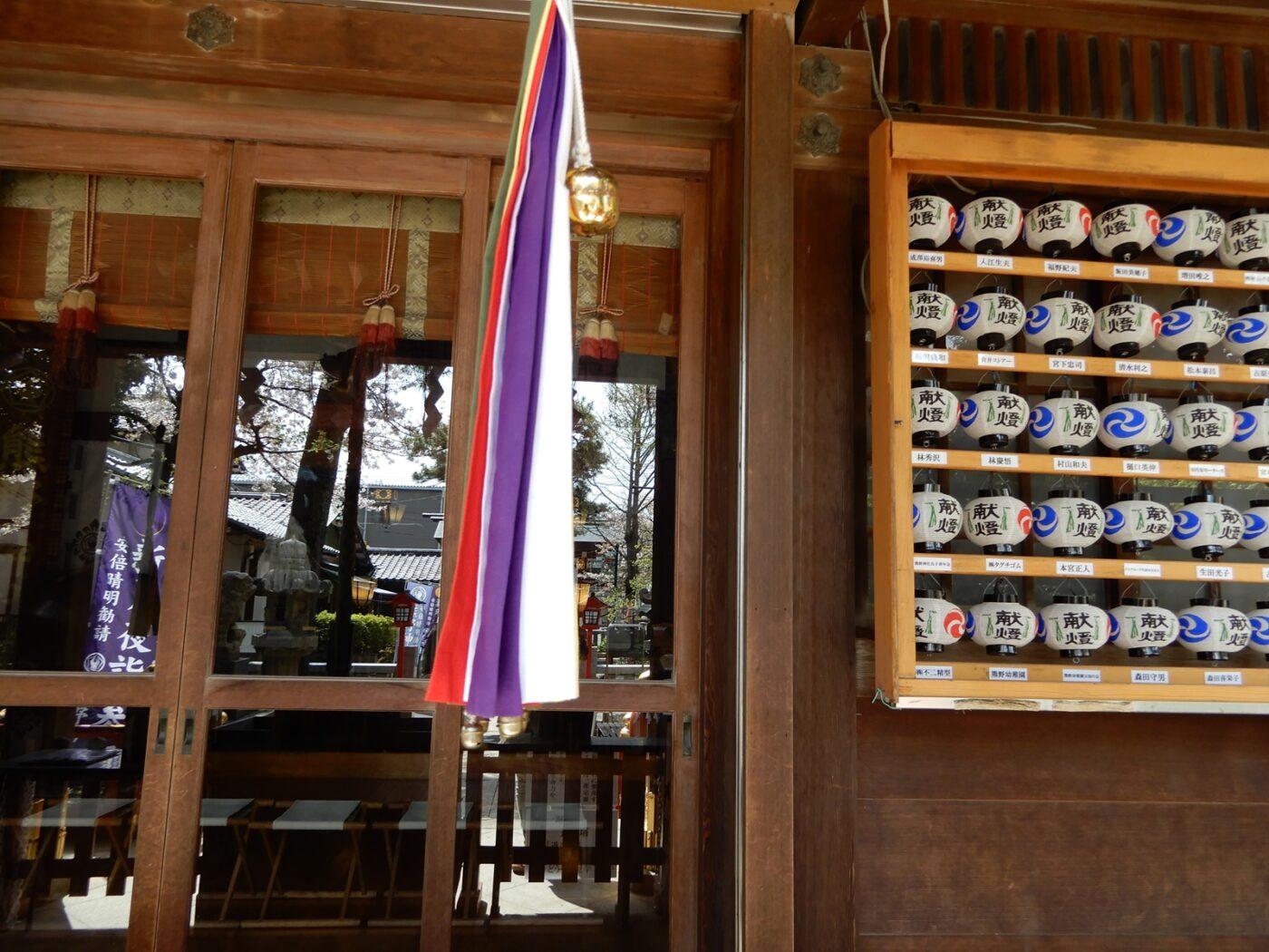 五方山熊野神社(立石熊野神社)の写真