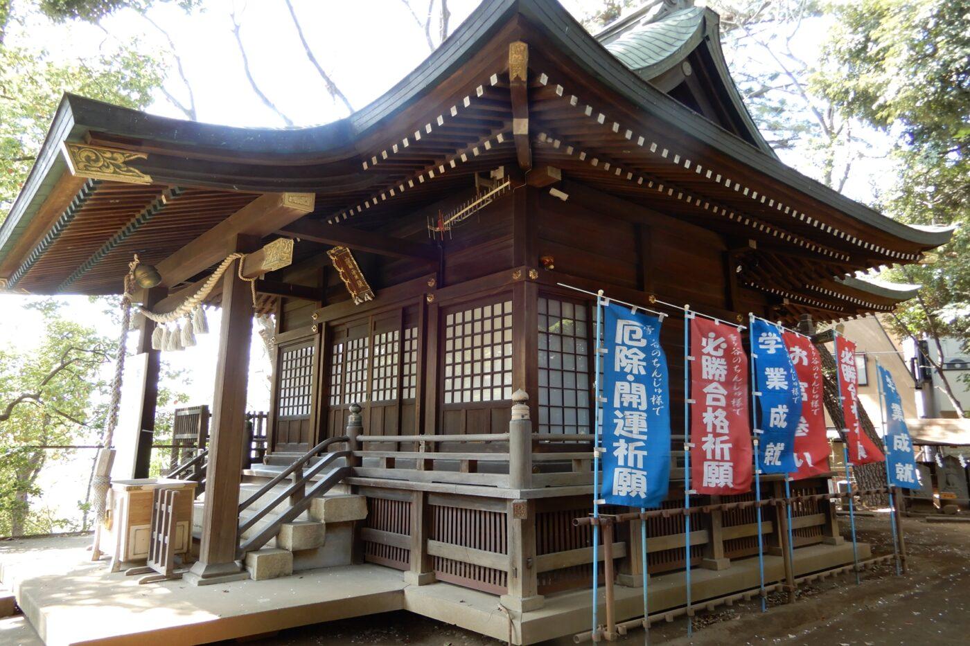 雪ヶ谷八幡神社の写真