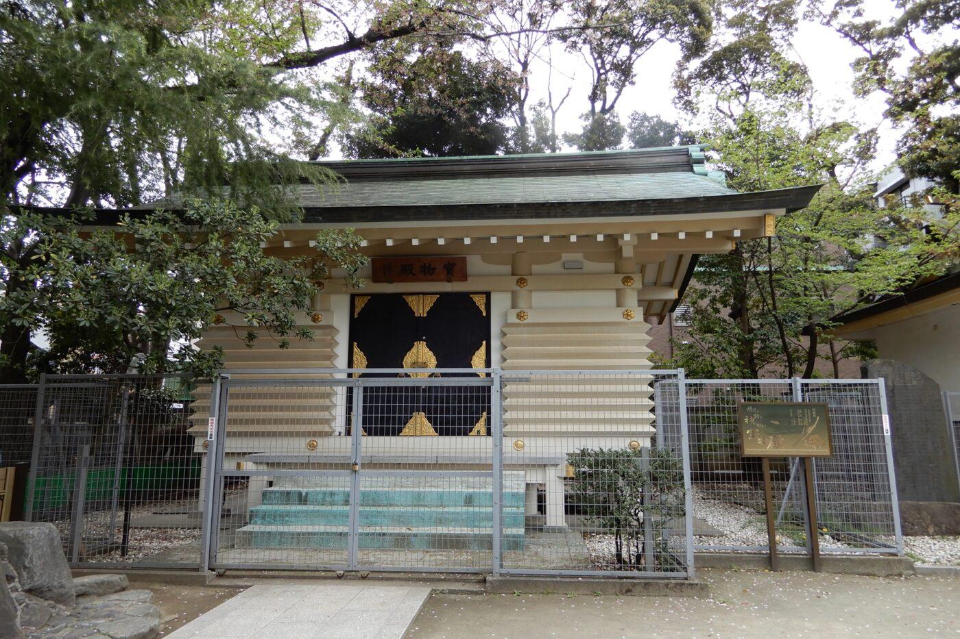 新田神社の写真