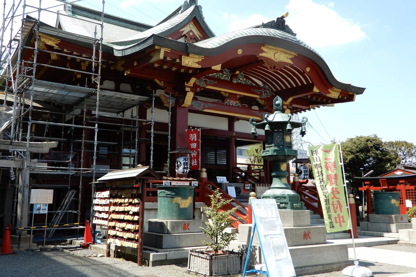 羽田神社の写真