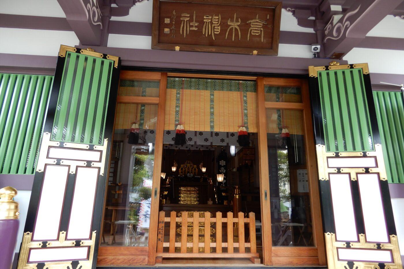 高木神社の写真