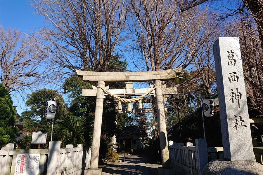 葛西神社の写真