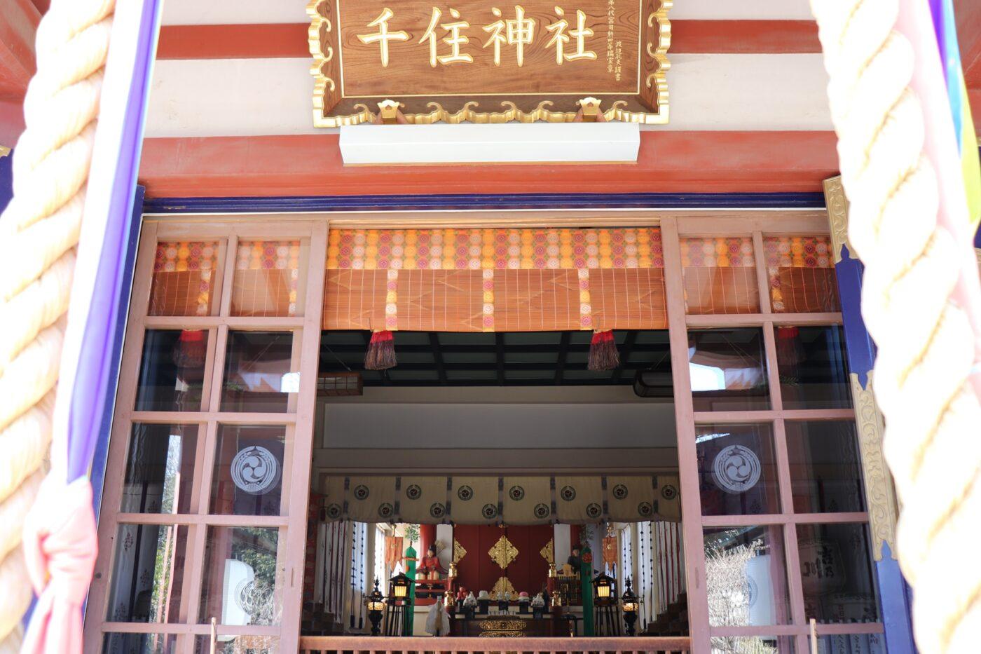 千住神社の写真