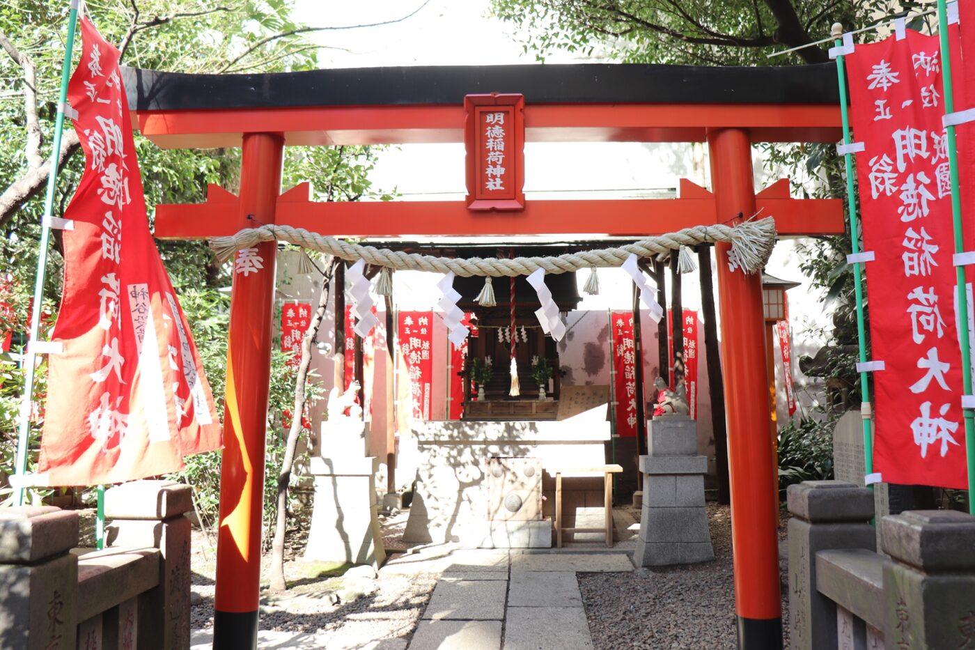 日本橋日枝神社の写真
