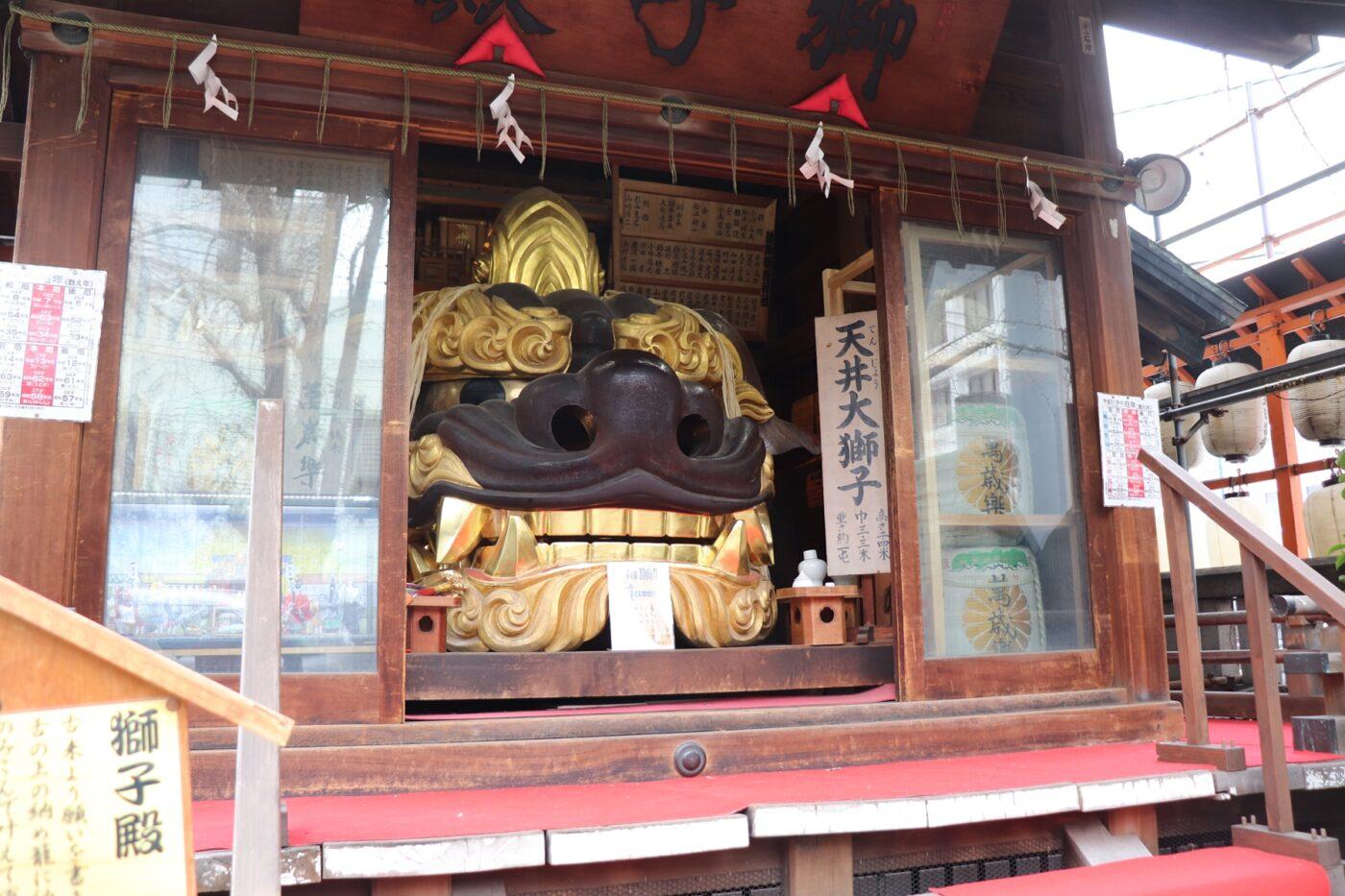 波除稲荷神社の写真