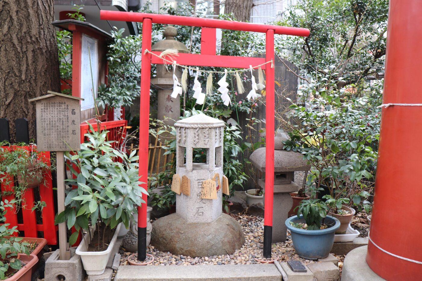 三崎稲荷神社の写真