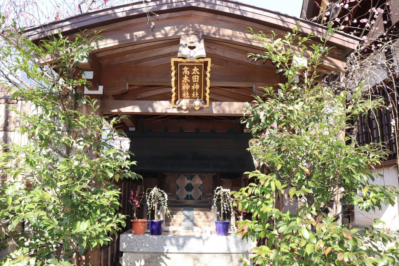 牛天神北野神社の写真