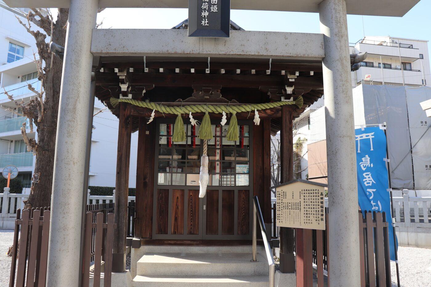 高田氷川神社の写真