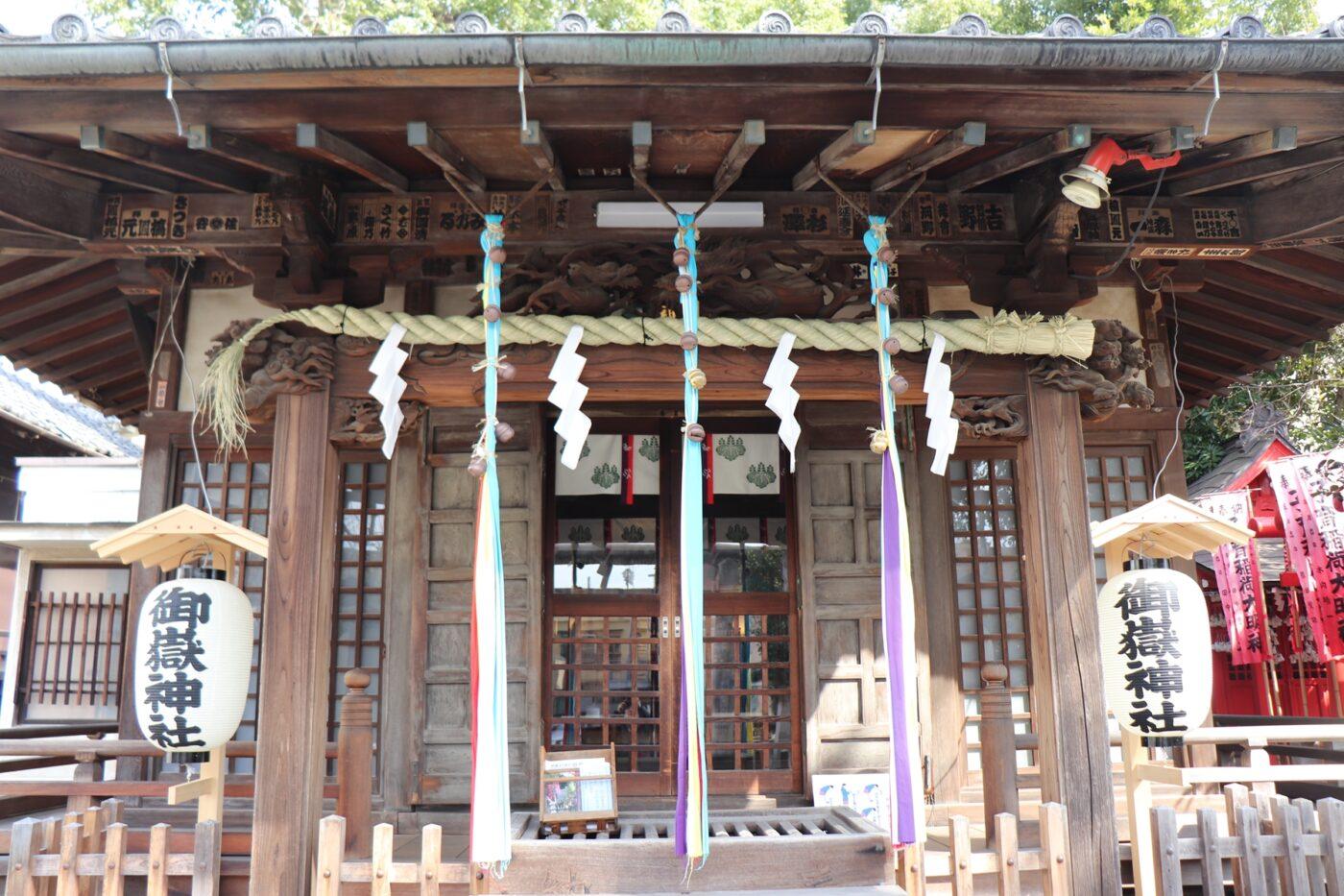 池袋御嶽神社の写真