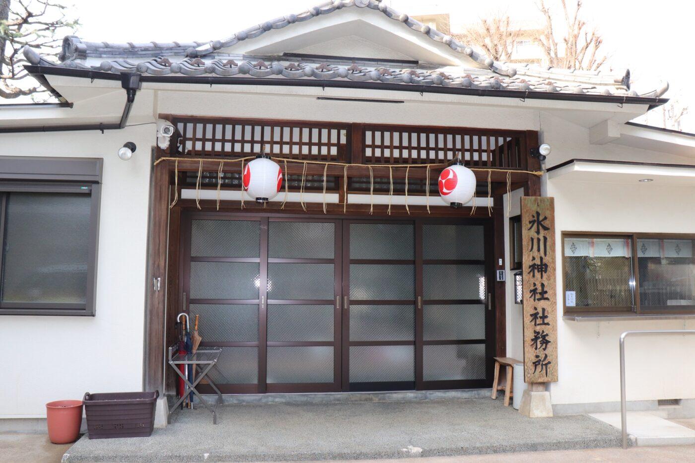 池袋氷川神社の写真