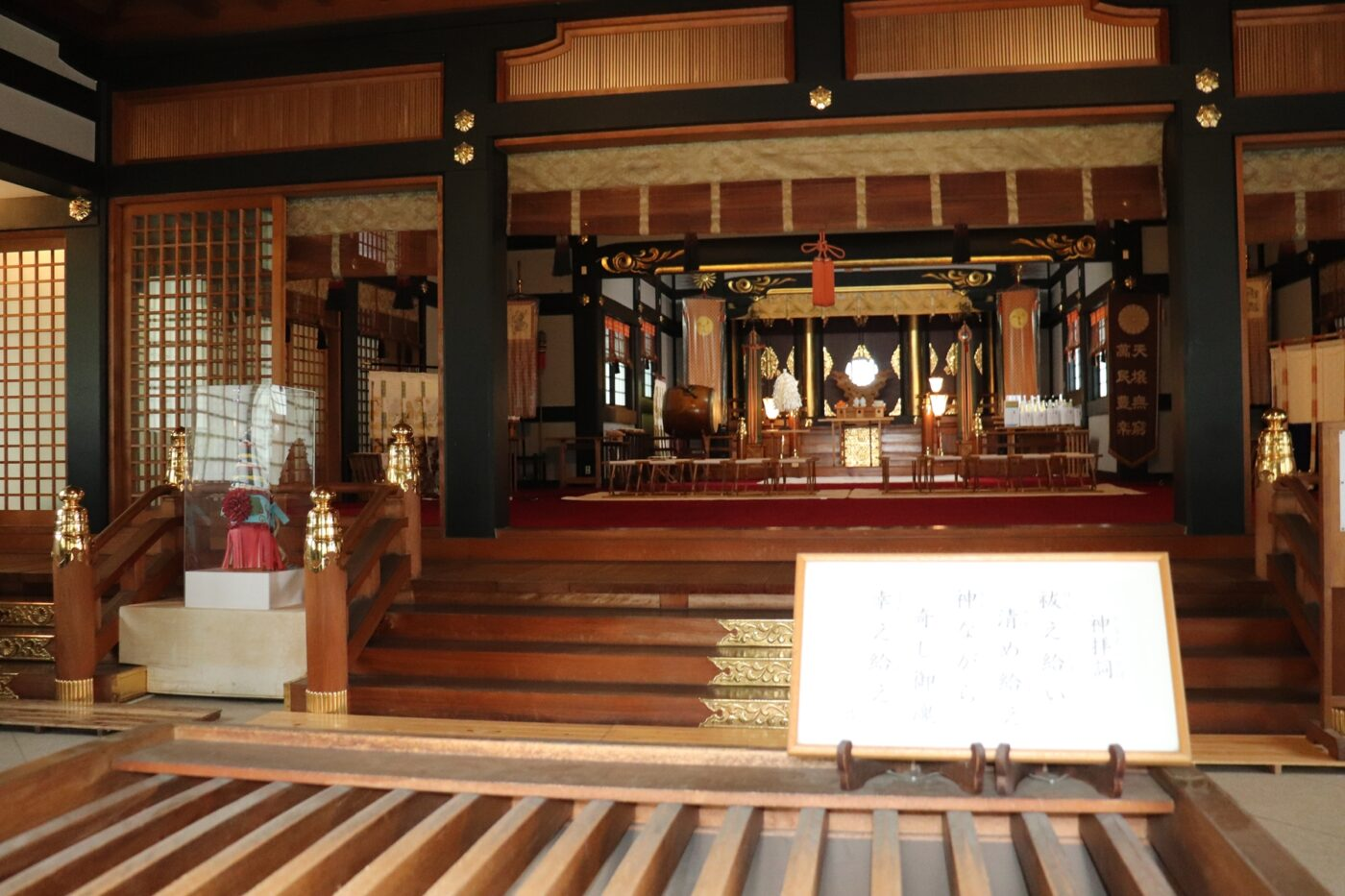 王子神社の写真