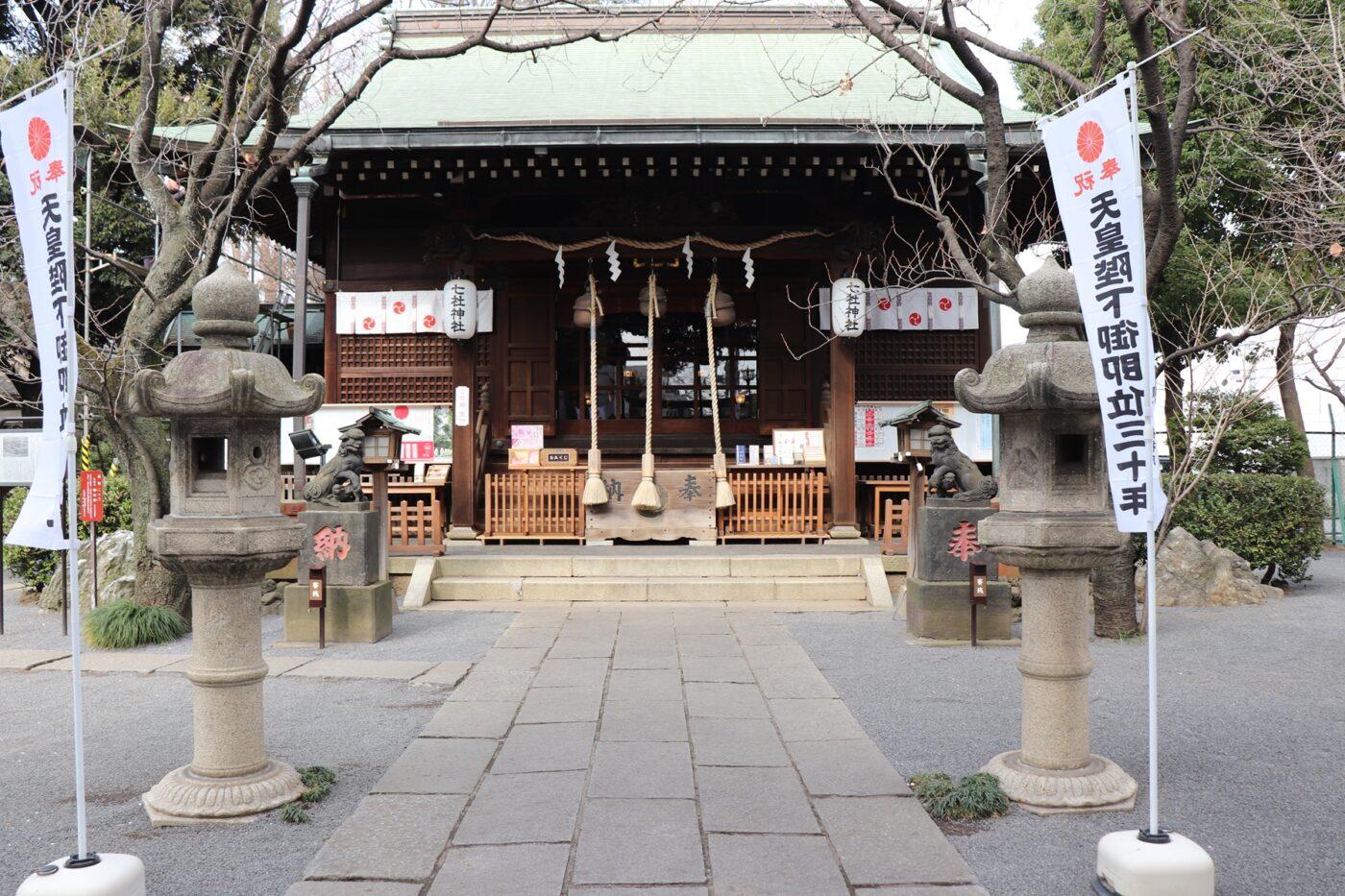 七社神社の写真