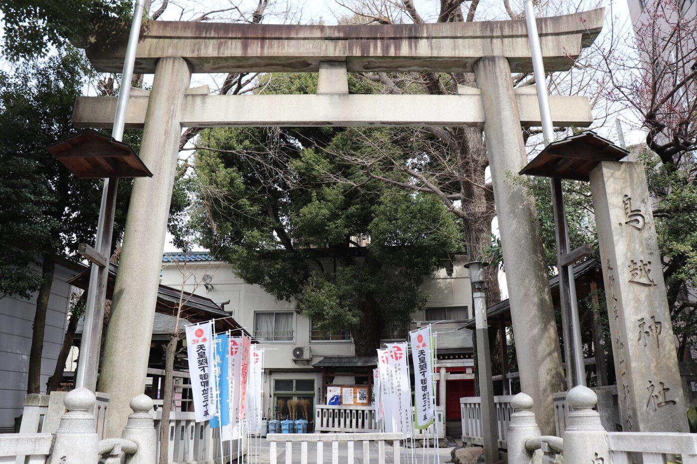 鳥越神社の写真