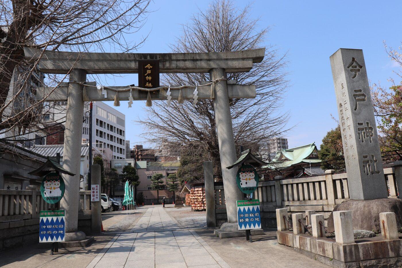 今戸神社の写真