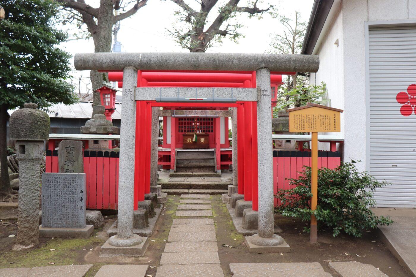 新井天神北野神社の写真