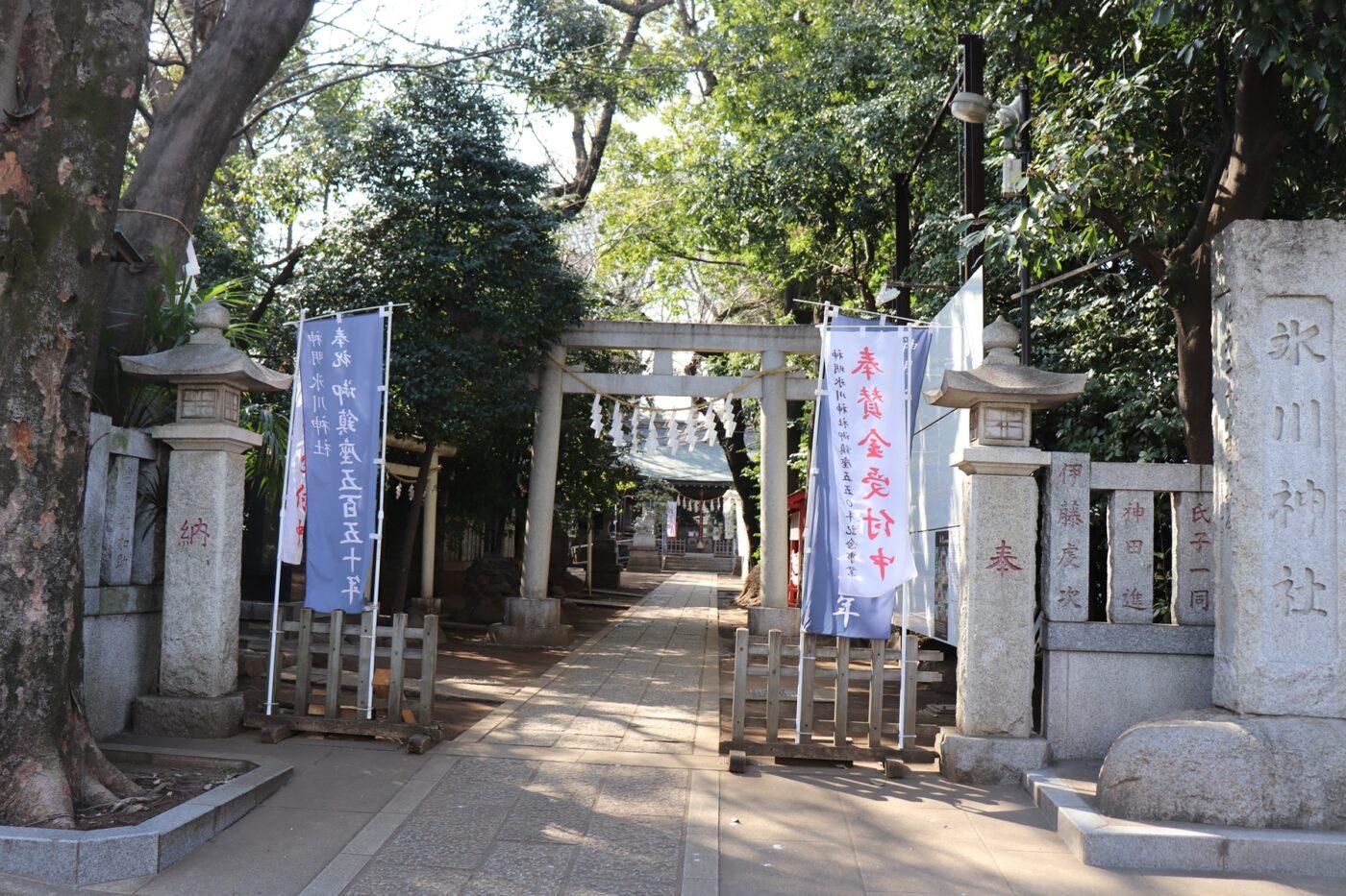 神明氷川神社の写真