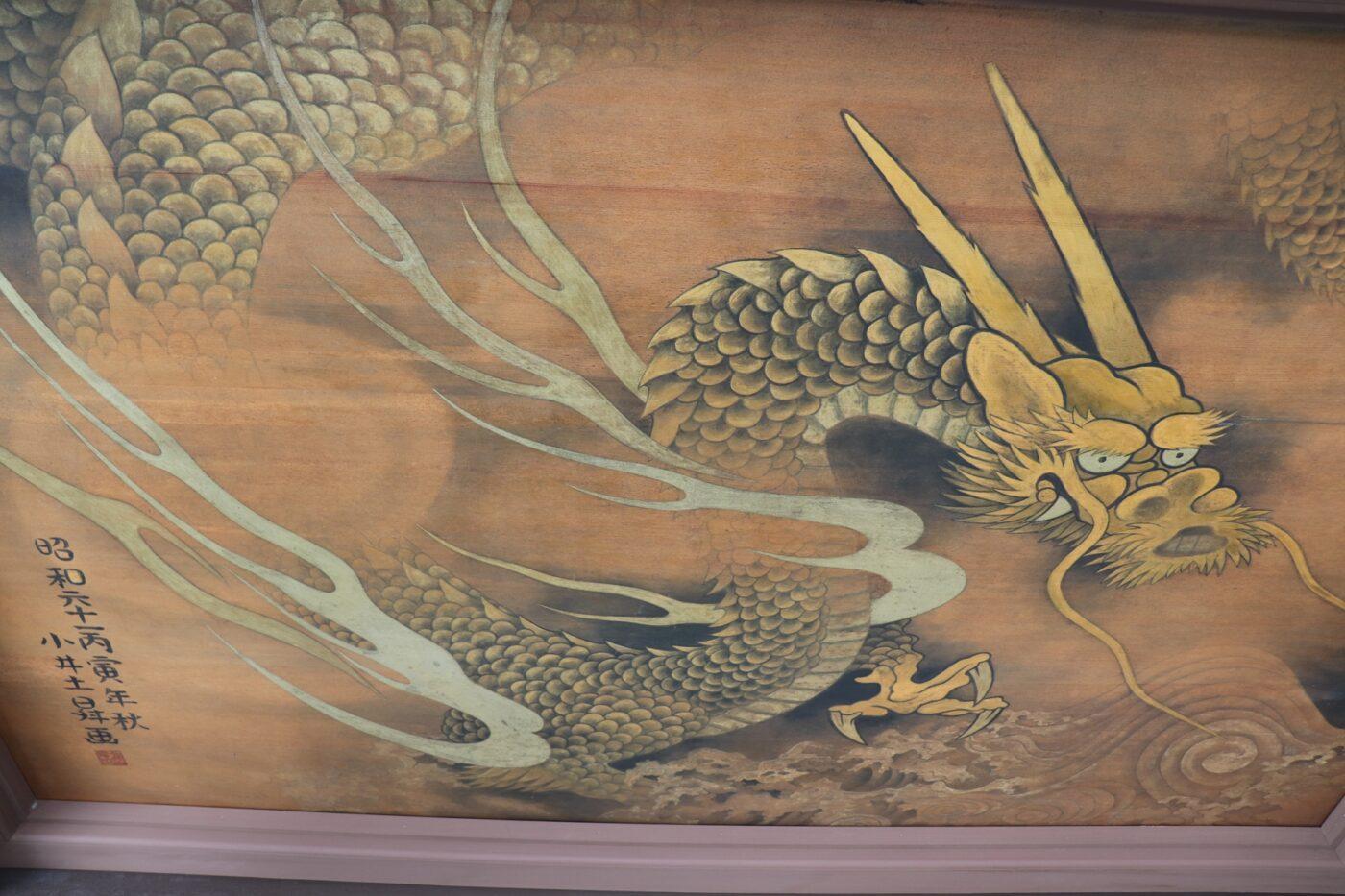天祖神社龍土神明宮の写真