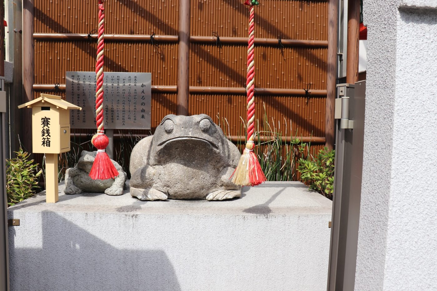 十番稲荷神社の写真