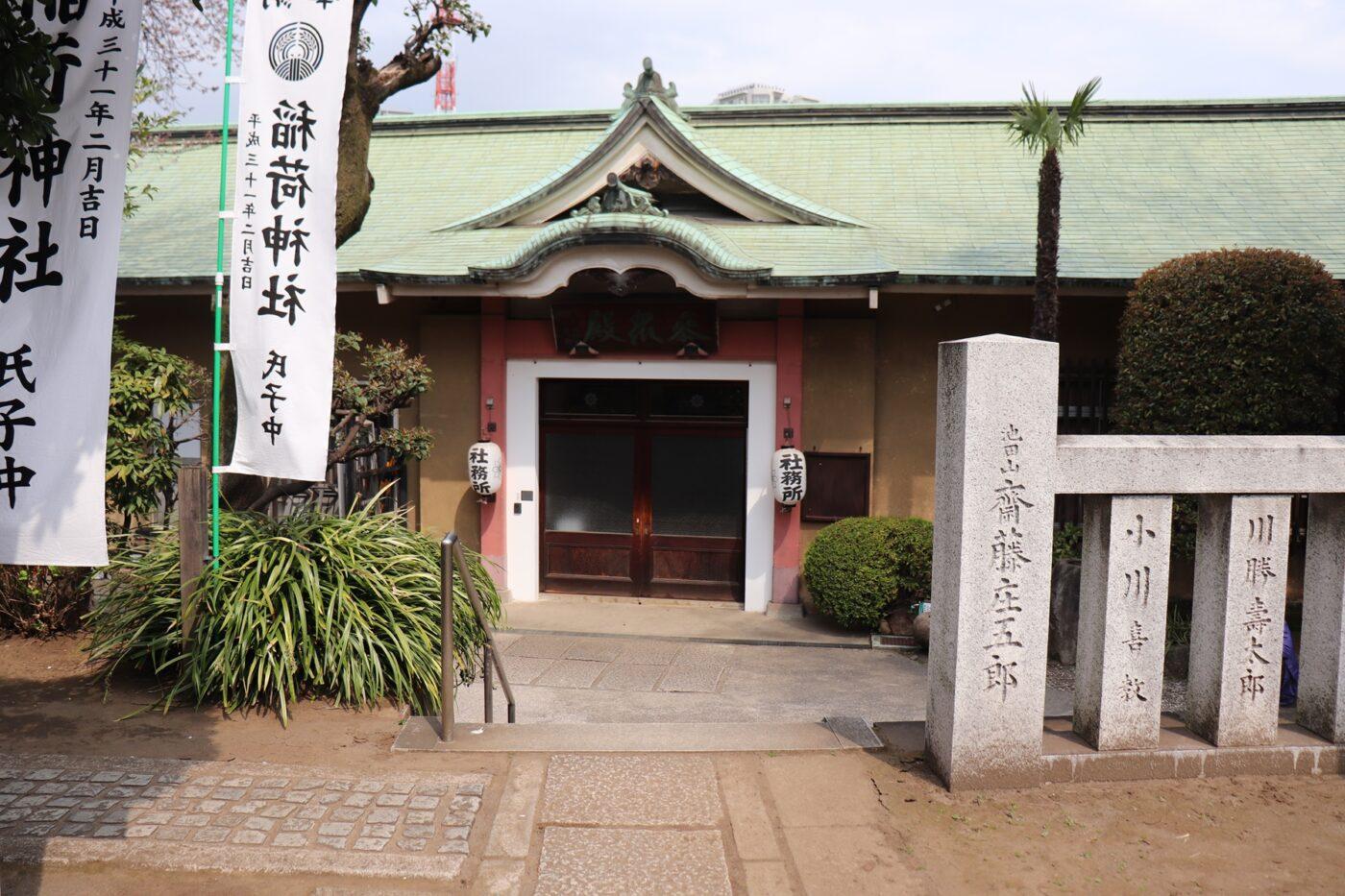 桐ヶ谷氷川神社の写真
