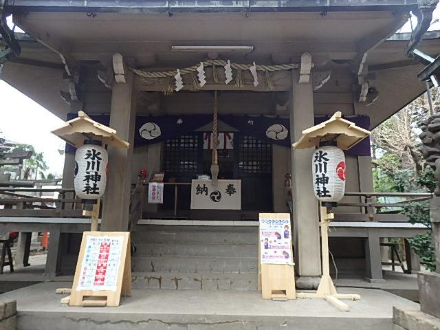 上目黒氷川神社の写真