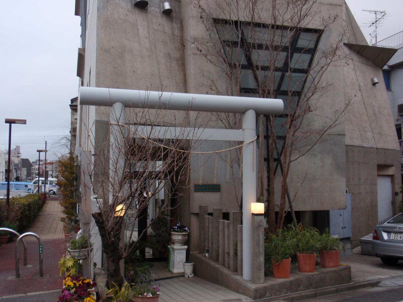 八津御嶽神社の写真