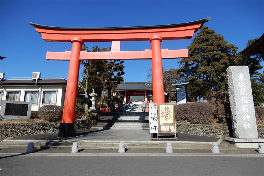 東伏見稲荷神社の写真
