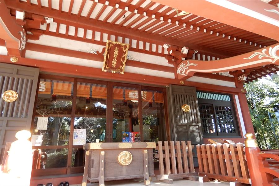 武蔵野八幡宮の写真