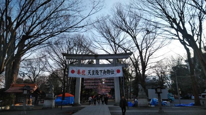 大國魂神社の写真