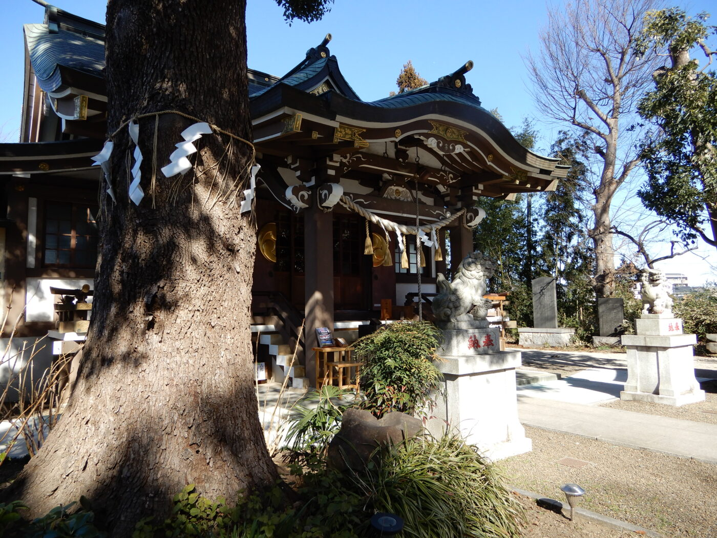 若宮神社の写真