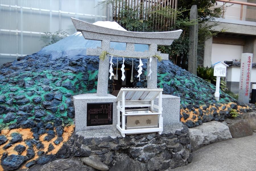 京浜伏見稲荷神社の写真