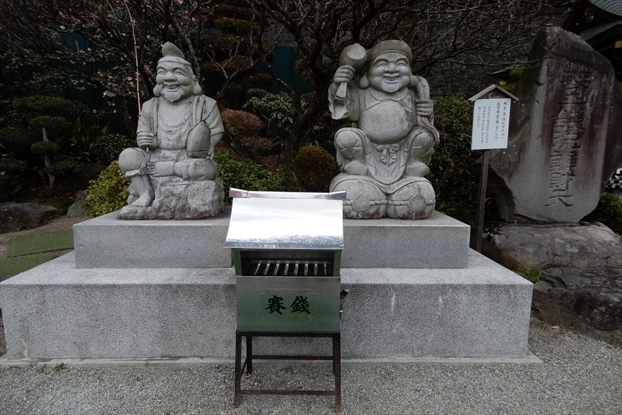 武州柿生 琴平神社の写真