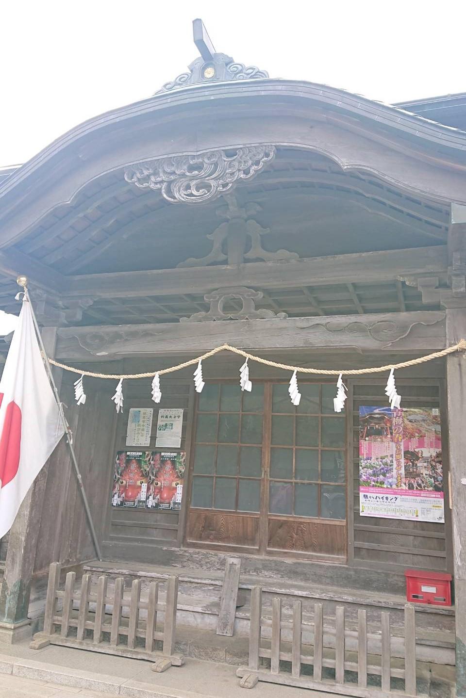 武蔵御嶽神社の写真