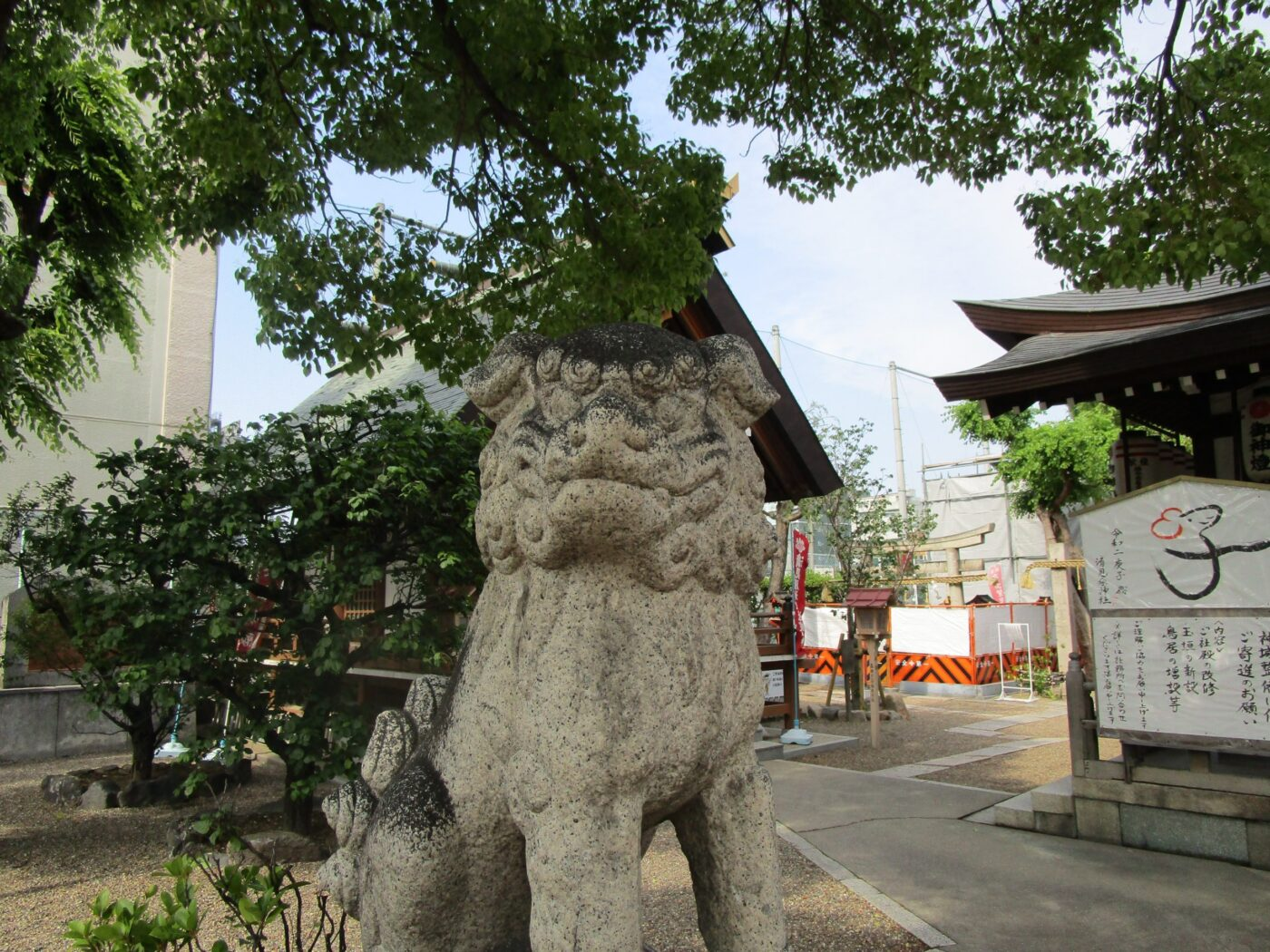 清見原神社の写真