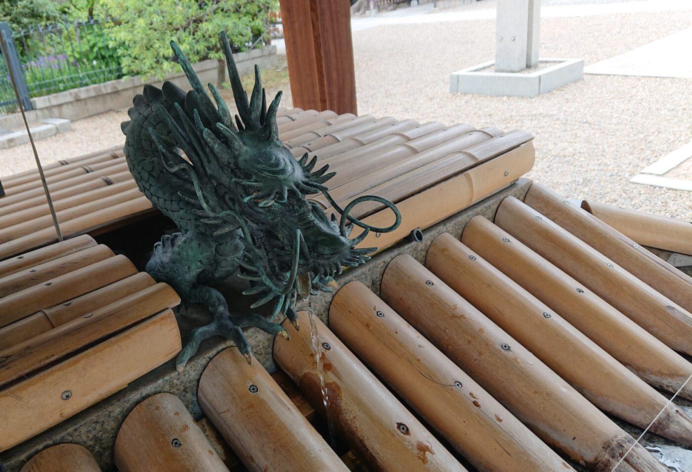 難波神社の写真