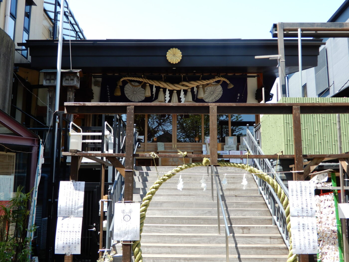 菊名神社の写真