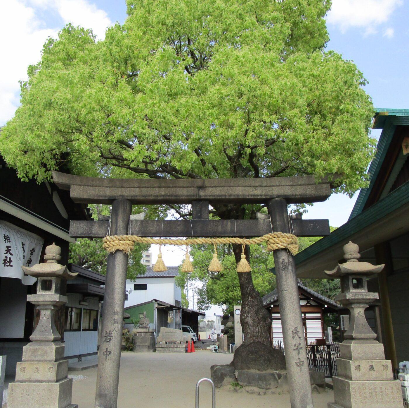 八劔神社の写真