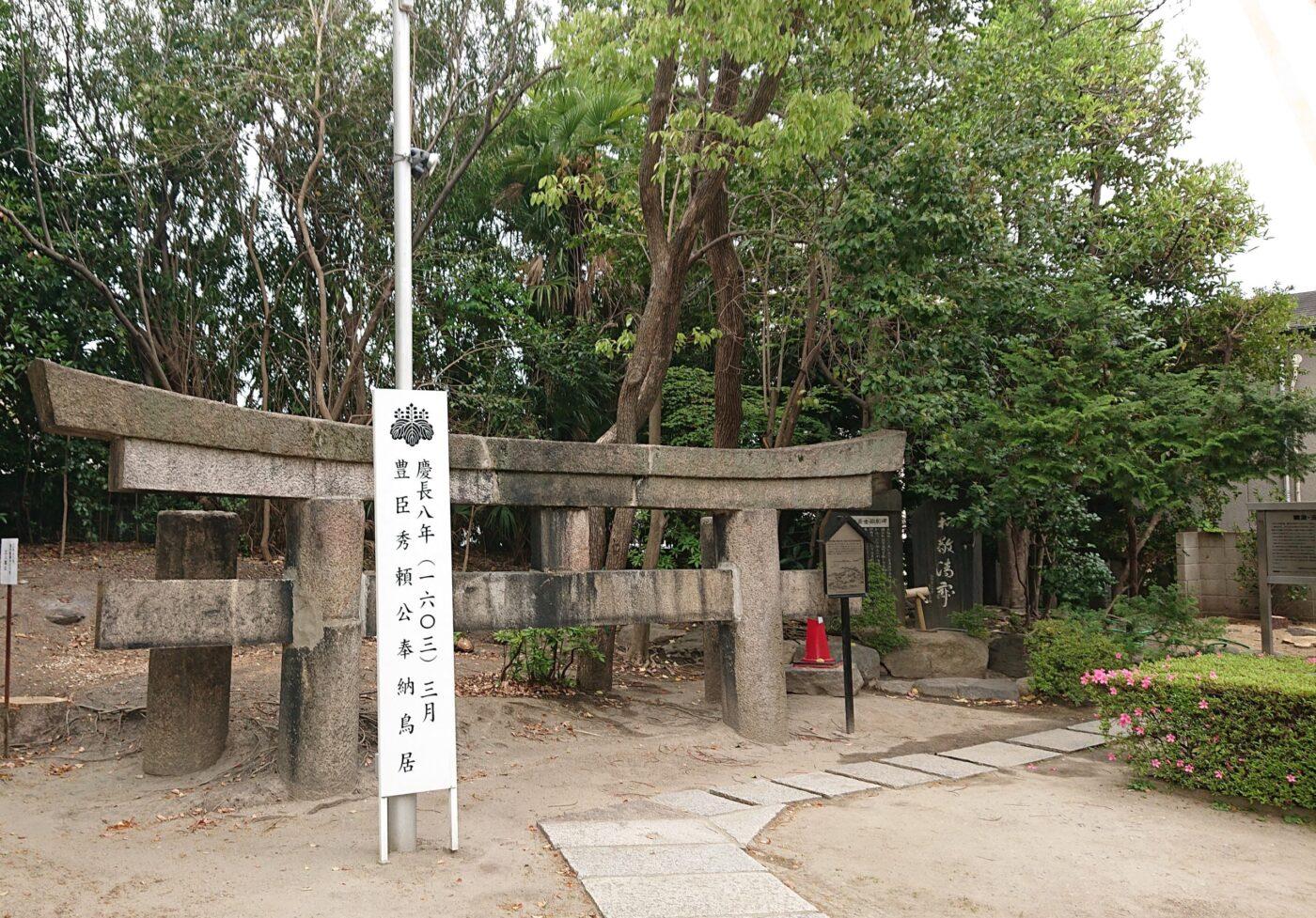 玉造稲荷神社の写真