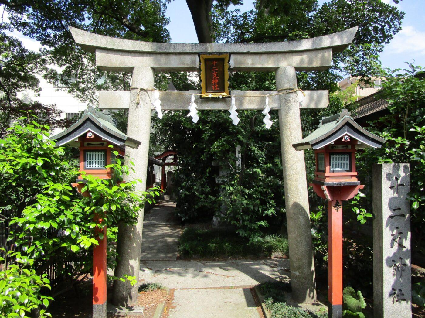 松山神社の写真