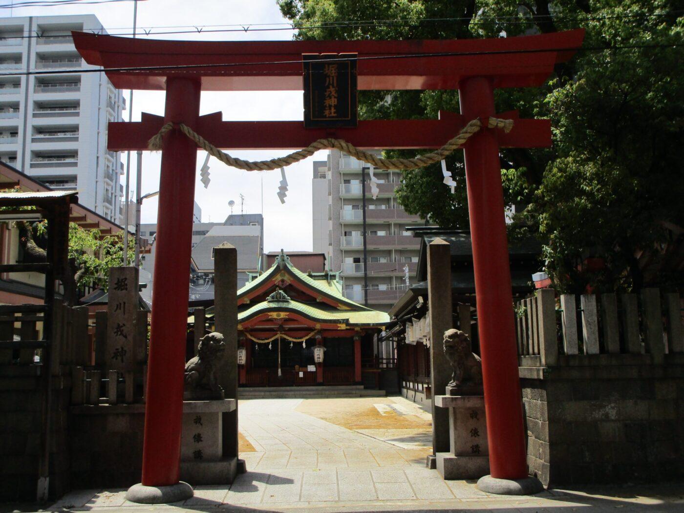堀川戎神社の写真
