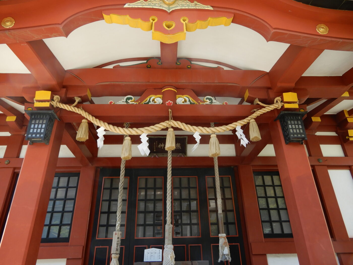 熊野神社(神奈川区)の写真