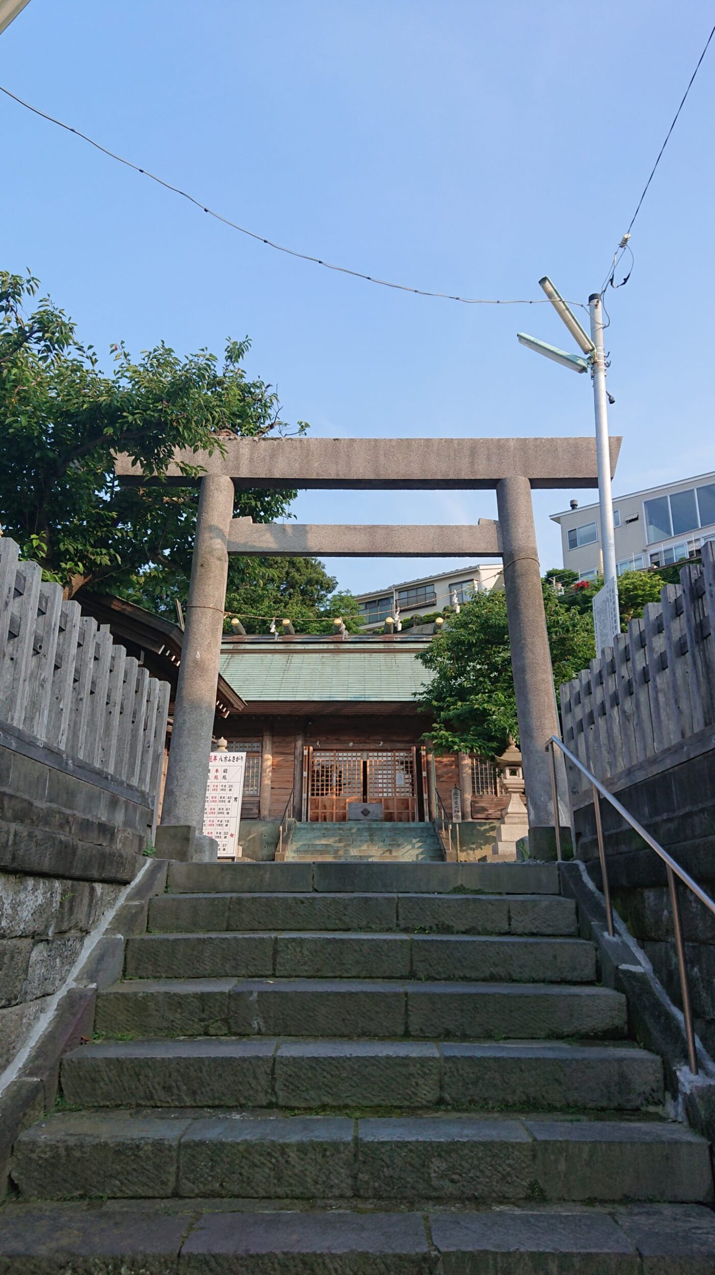 北方皇大神宮の写真