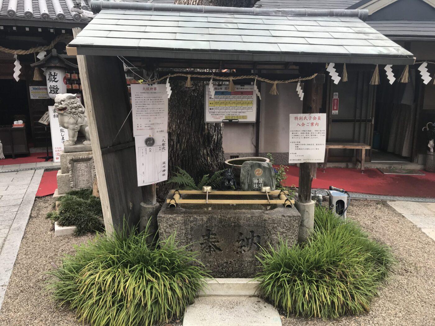 淀川神社の写真