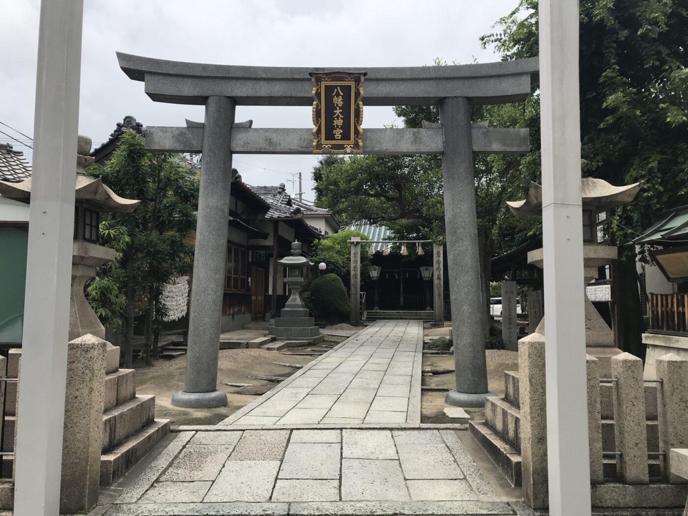八幡大神宮の写真