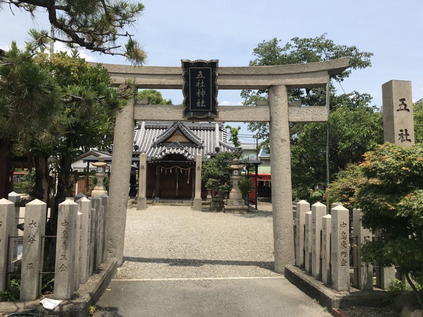五社神社の写真
