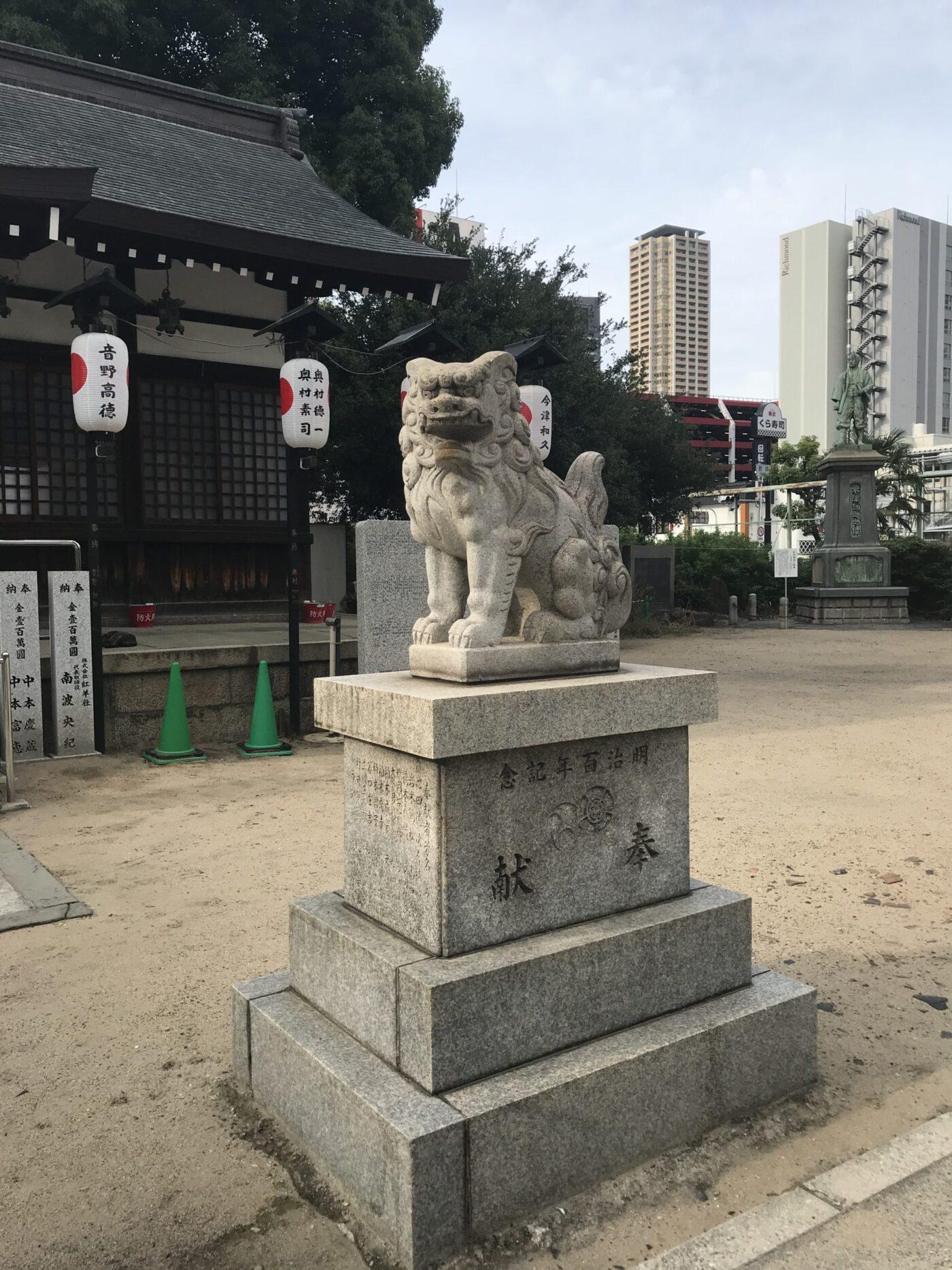 敷津松之宮(大国主神社)の写真